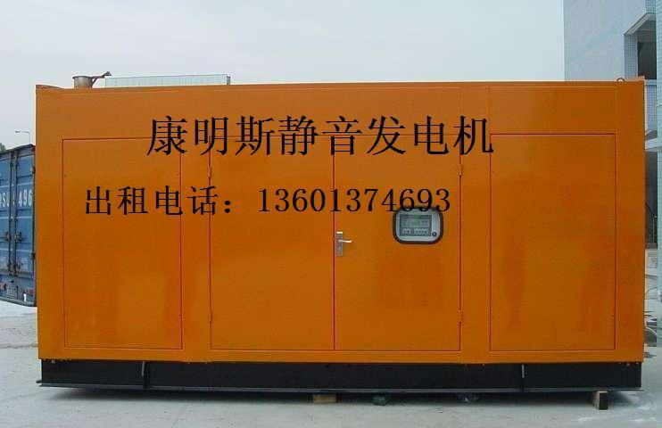 租发电机、出租发电机、租赁发电机、发电机出租