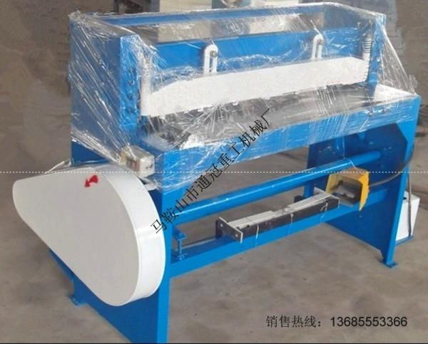 矽钢片剪板机 硅钢片剪板机 钢带剪板机