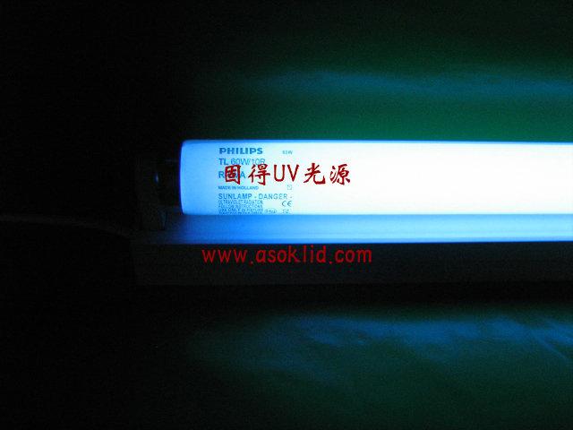 飞利浦紫外线灯,UV光固化灯,紫外线灯管