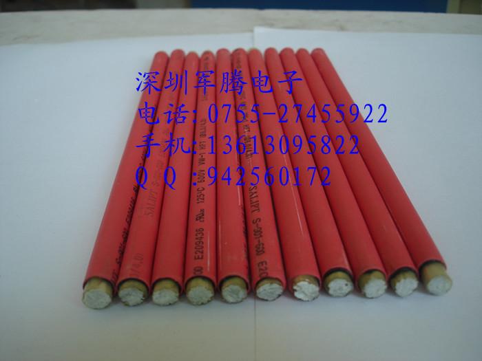 供应擦板纤维棒-橡皮擦-擦板玻璃纤维棒