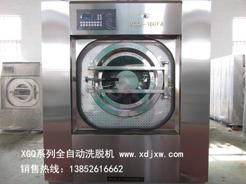 布草洗涤设备-清洗床单设备-酒店洗衣房设备
