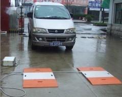 采用全密封防水的无线便携式轴重仪