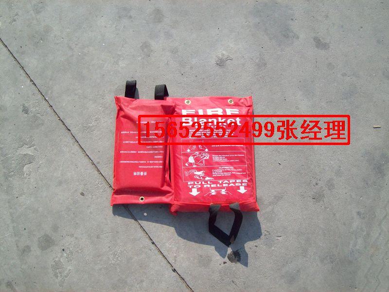 北京防火阻燃毯灭火毯厂家耐高温18米长