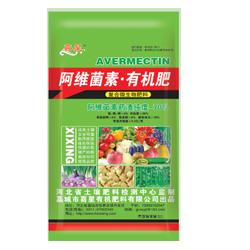 阿维菌素价格/喜星生物有机肥