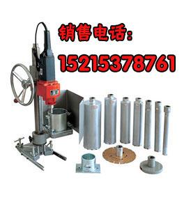 多功能钻孔取芯机 电动钻孔取芯机 混凝土取样机