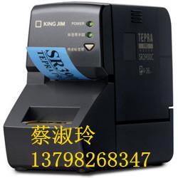锦宫标签机SR3900C高端机36mm宽度(电力技术)