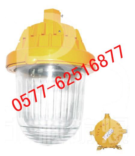 BPC8720防爆平台灯,北顺平台灯销售