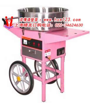 棉花糖机,上海棉花糖机器,彩色果味棉花糖机器,燃气棉花糖机