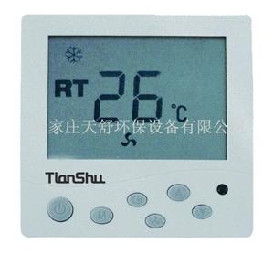 液晶温控器(带遥控和背光功能)