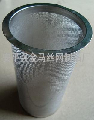 过滤片 冲压滤网 过滤管 过滤筒 滤芯笼型过滤器