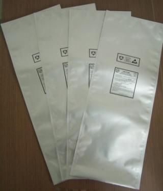 潍坊自封铝箔袋 新余防静电屏蔽袋 烟台食品真空袋
