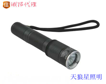 JW7620防爆手电筒,JW7620价格,JW7620厂家