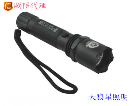 JW7622强光手电筒,JW7622价格,JW7622厂家
