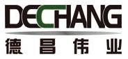 北京厂供 墙体永久防水剂