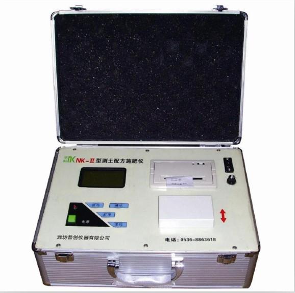 测土仪 测土配方施肥仪 土壤养分速测仪 土壤养分检测仪