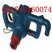 ZQS45风煤钻 ZQS45/3.5手持式钻机