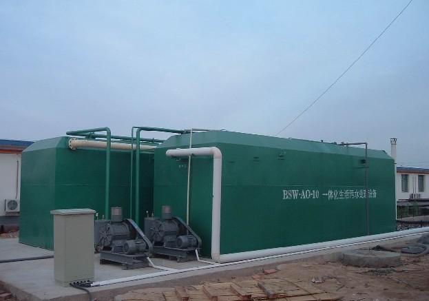广西生活污水处理工程