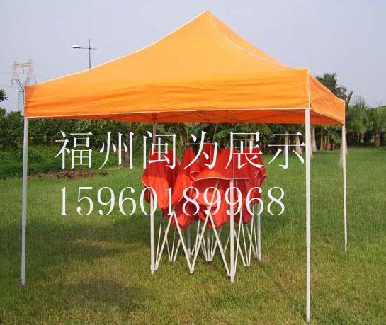 福州帐篷加工广告帐篷