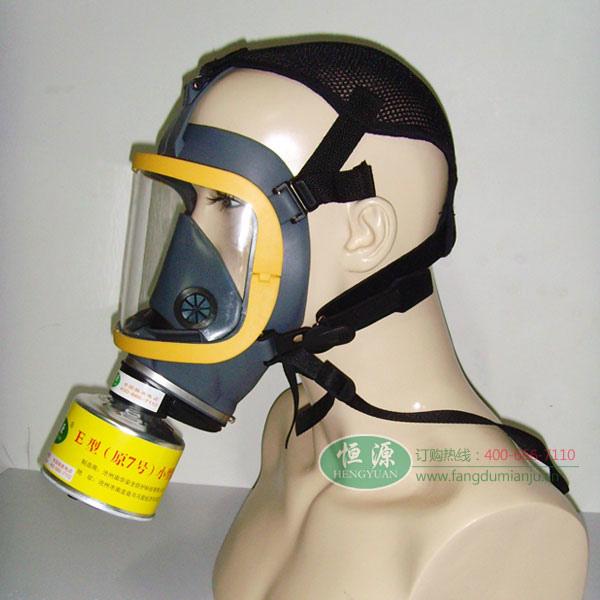 磷和含氯有机农药
