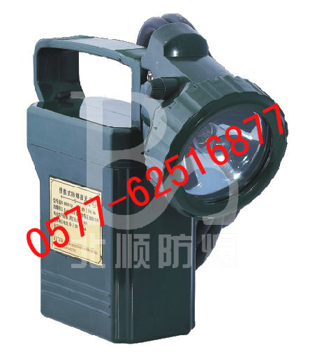 BQ6500便携式防爆强光灯