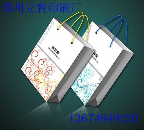 郑州手提袋加工制作厂