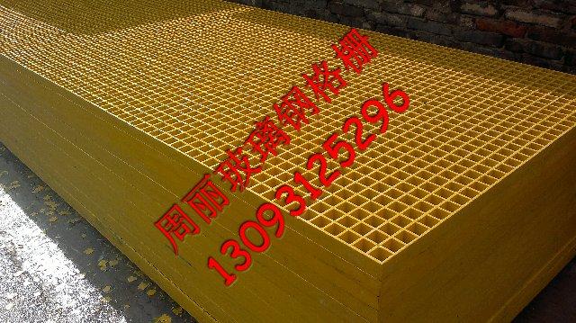 广东佛山玻璃钢格栅惠州玻璃钢地沟盖板