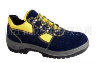 供应A2518安全鞋