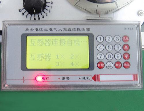 ra电气火灾监控探测器