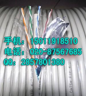 康普六类网线多少钱一箱 康普超五类网线型号