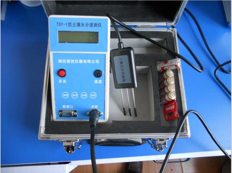 厂家直供 土壤水分速测仪