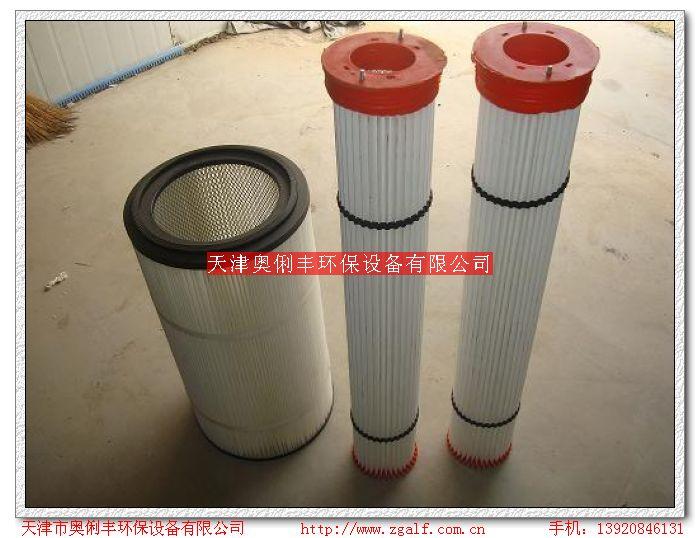 北京袋式过滤器,袋式初效过滤器生产