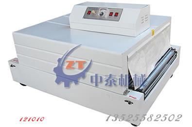 无框画热收缩包装机 白板热收缩包装机 切菜板收缩膜包装机