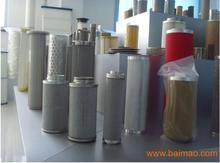 国标黎明LH0160D-20BH/HC液压滤芯报价119元