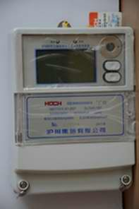 IC卡电表 IC卡单相多费率电表