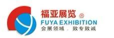 2013第九届中国(广州)国际食品饮料展