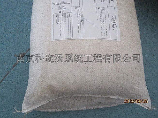 通用电气DCL95/30脱氯剂
