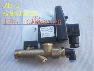 通用型电子排水阀_空压机储气罐过滤器冷凝水排污阀