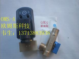 电子排水器_空压机系统专用定时排污阀_厂家直销
