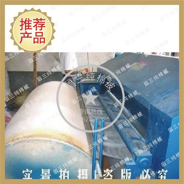 最先进的弹花机全自动棉机质量最好的弹花机