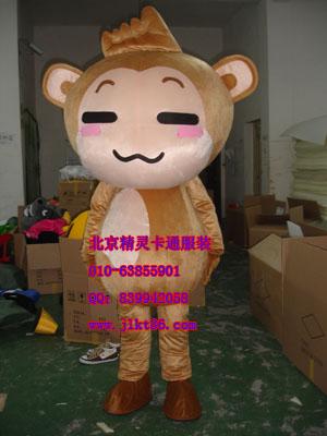 供应大头悠嘻猴卡通服装,北京精灵卡通服装,卡通服饰