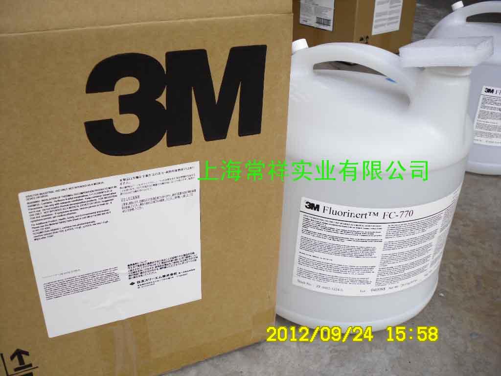 3M-770电子氟化液,冷却液,清洗液,热传导液,无腐蚀免清洗