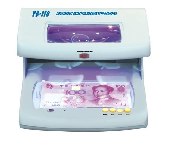 银霸票据鉴别仪118型 人民币鉴别仪