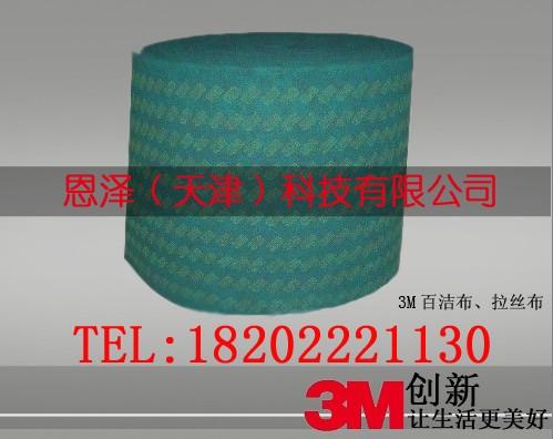 3M8698绿色百洁布  3M拉丝布