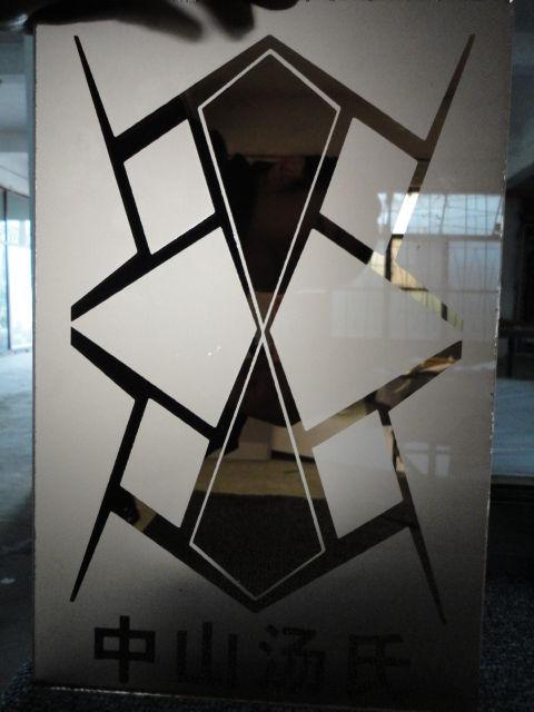 镜子脱银脱漆剂(洗镜脱漆水)