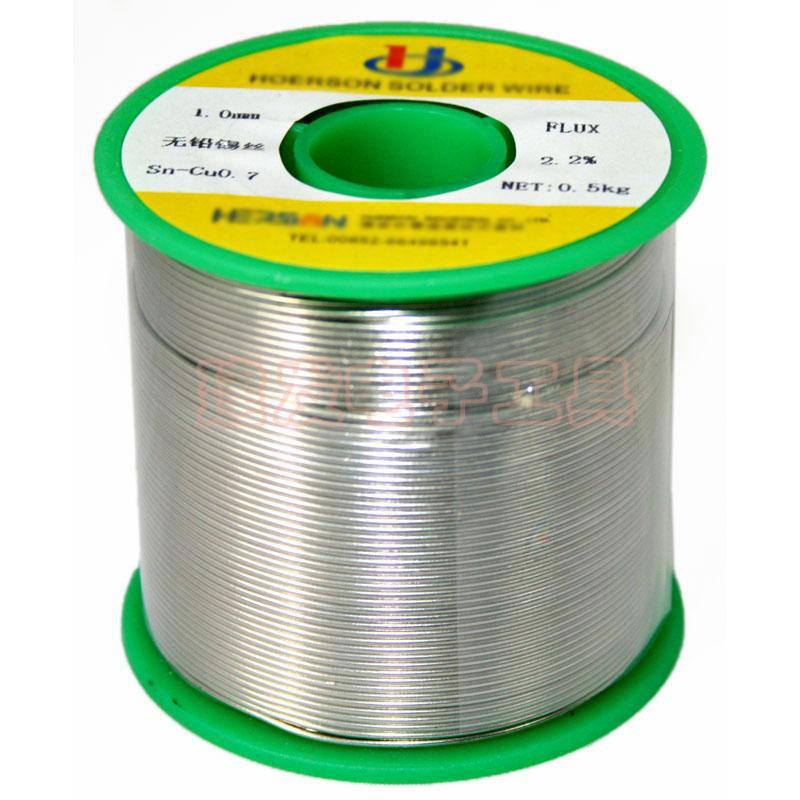 进口无铅焊锡丝 环保焊锡线 Sn99.3Cu0.7 500g 高
