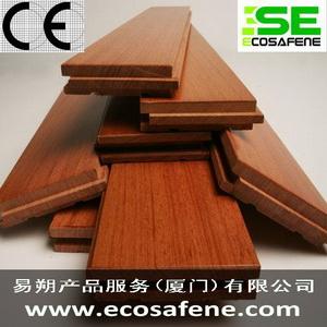 实木复合地板CE认证 EN 14342