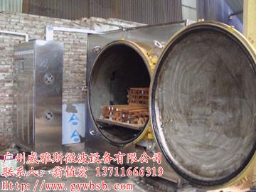 微波珍珠岩板烘干设备www.gywbsb.com