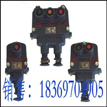 BZA10型矿用隔爆型控制按扭
