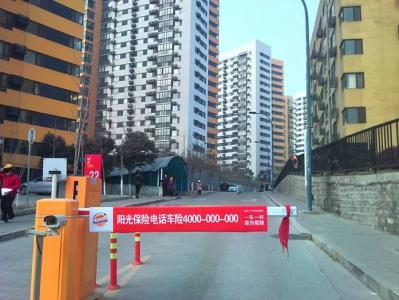 济南最大的社区道闸媒体广告运营商-康庄大道