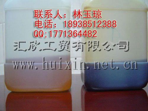 供应PU发泡料,填充料,仿木料,慢回弹料,聚胺脂发泡料,包装料